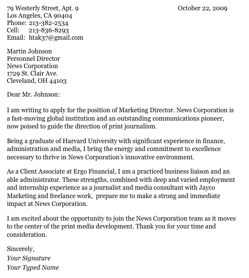 Cover Letter Harvard Business