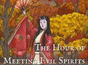 Matthew Meyer's The Hour of Meeting Evil Spirits