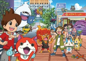 Yokai Watch's popularity increases in the US. Photo-GC Magazine